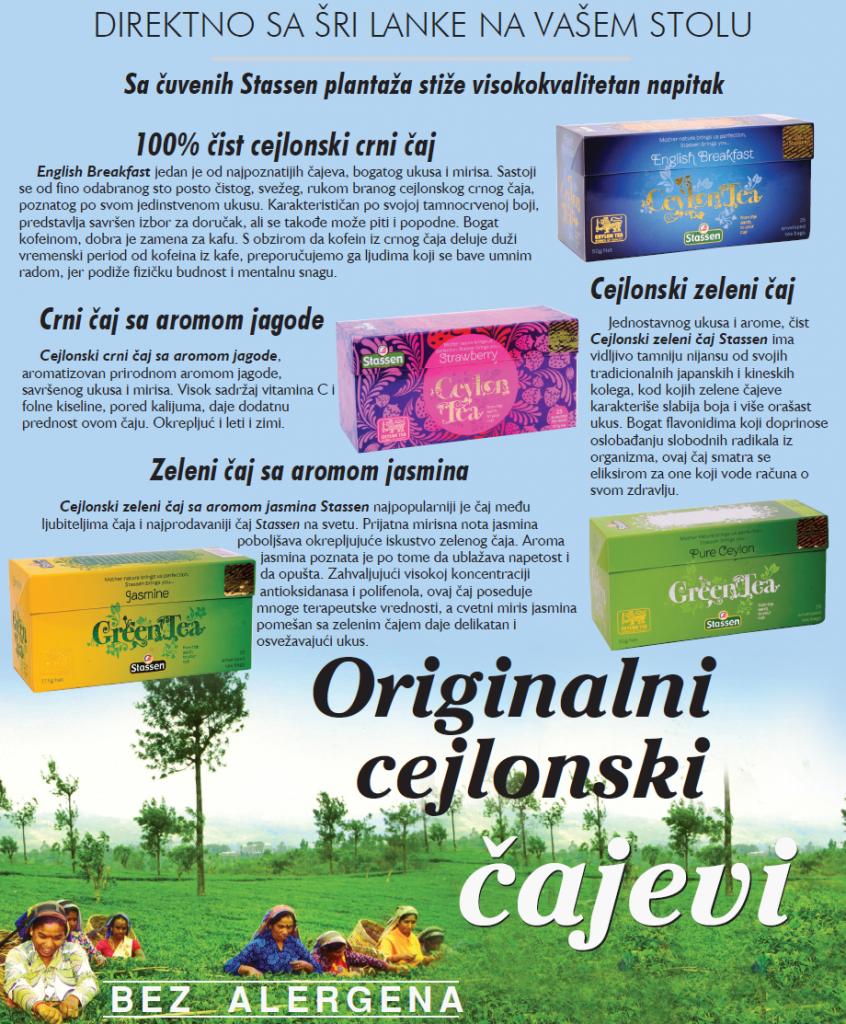 novosti-2